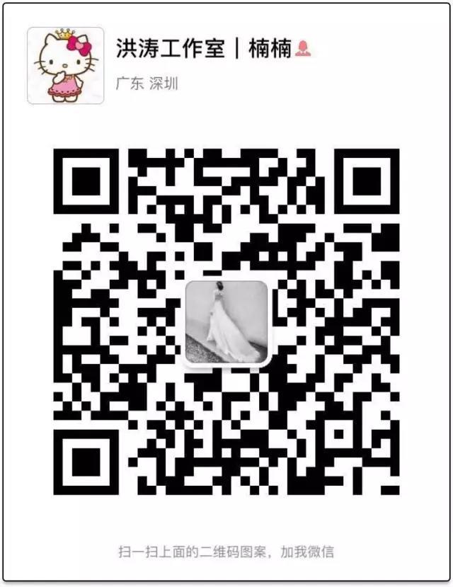 微信图片_20170601153404