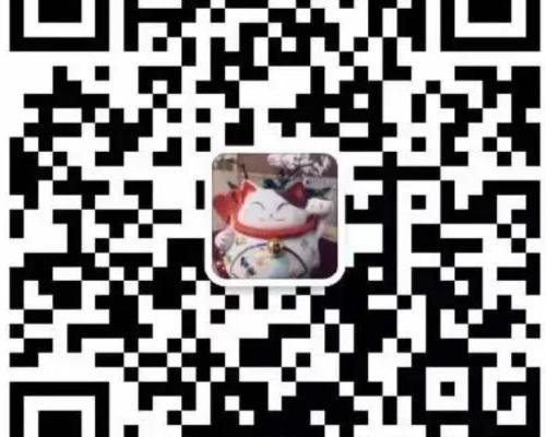 微信图片_20170828145227_meitu_2