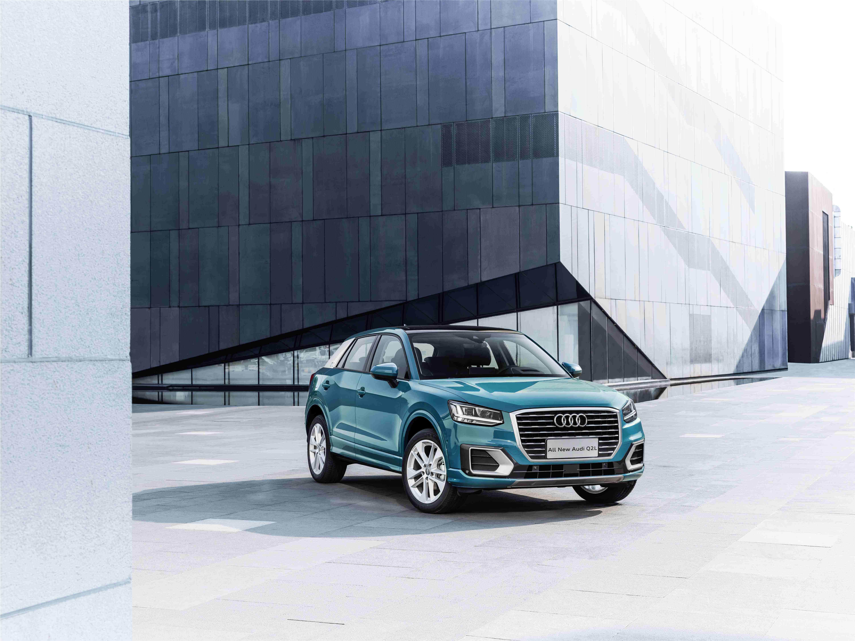 1.都市潮酷高档A级SUV全新奥迪Q2L将于10月13日正式上市