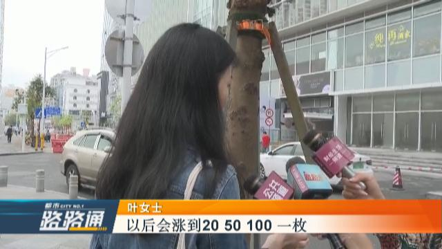 Copy_老人购保健品3