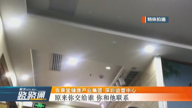 Copy_老人购保健品4