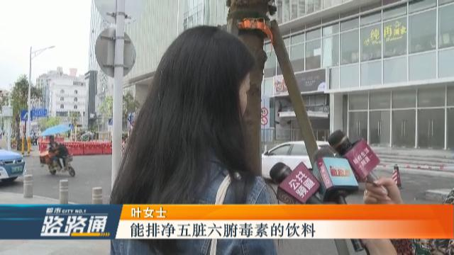 Copy_老人购保健品 1
