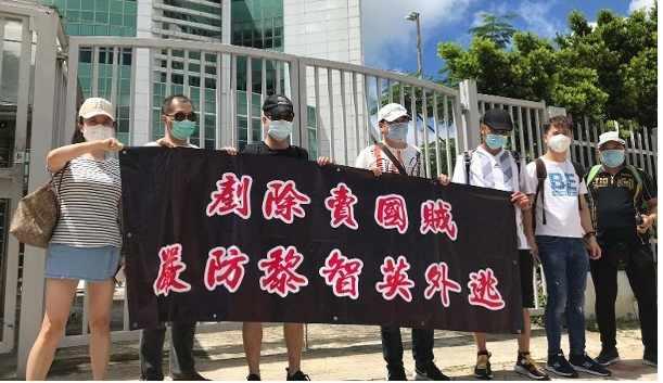 """《【恒达注册首页】又一金融巨头支持""""港区国安法""""丨香港一日》"""