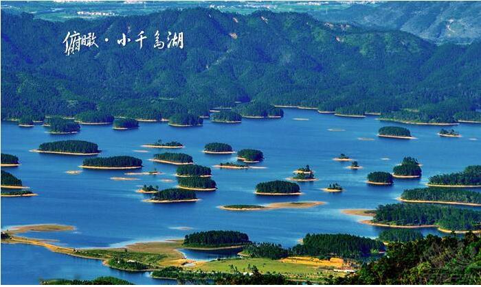 具体地址 广东省江门台山端芬镇凤凰峡风景.