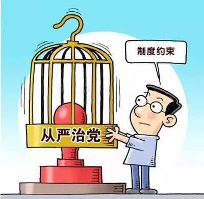 动漫 卡通 漫画 设计 矢量 矢量图 素材 头像 400_390