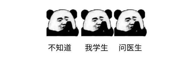 """疾控版""""爆笑三连""""表情包!原来""""公卫狗""""的日常是这样的哈哈哈图片"""