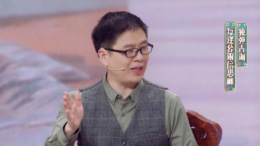 郦波老婆_【专题】深圳卫视《诗意中国》